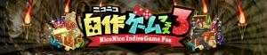 nicoIGF_logo