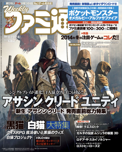 fami2_cover2